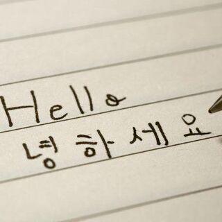 楽しく韓国語を!🧡😁福岡韓国語教室ラオン