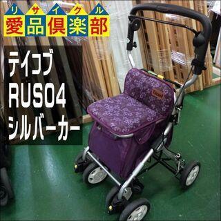 【愛品倶楽部柏店】幸和製作所 TacaoF(テイコブ) シ…