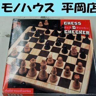 木製チェス チェス&チェッカー ボードゲーム  29×29cm ...