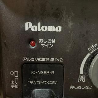 【ネット決済】プロパンガス ふた口、グリル付き ガスコンロ 受け...