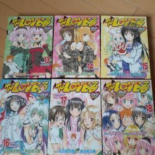 (値下げしました)マンガ TOLOVEる 13巻~18巻 DVD付
