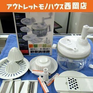 未使用 野菜調理器 パール金属 C-20 便利に多機能! 野菜調...