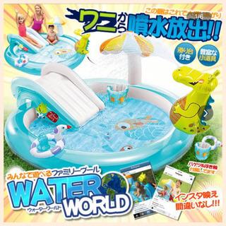 【ネット決済】子供 プール 噴水付き