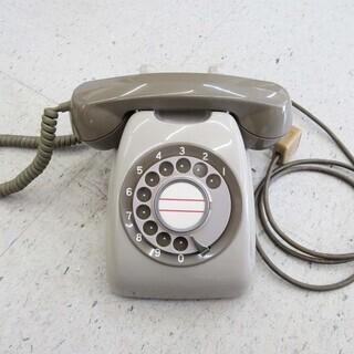 【恵庭】回転ダイヤル式電話 レトロ 日本電信電話公社 600-A...