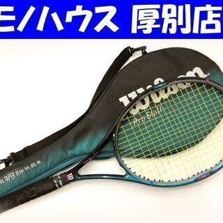 テニス ラケット 硬式用 ウィルソン PROSTAFF 6.0 ...