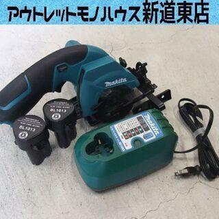 makita/マキタ 10.8V 85mm 充電式マルノコ 丸ノ...