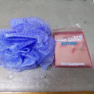 バススポンジ洗顔泡とラメミラーセット