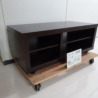テレビ台(R305-37)
