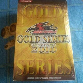 絶版!(新品未開封)遊戯王ゴールドシリーズ2010ボックス!
