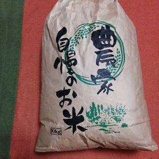 【ネット決済】令和二年産 減農薬栽培あきさかり 玄米10Kg