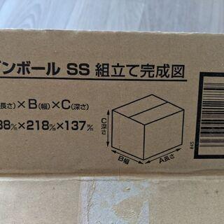 【ネット決済】60サイズ段ボール(炊飯器内釜ぴったり)