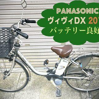 中古・電動アシスト自転車 パナソニックヴィヴィDX 2016年式...