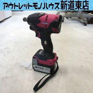 日立工機/現HIKOKI 14.4V コードレスインパクト…