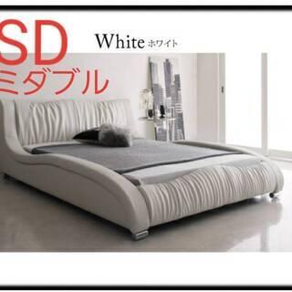 フレームのみ【未使用・訳アリ】セミダブルサイズ・モダンデザイン高級レザーデザイナーズベッド・ホワイト・4723の画像
