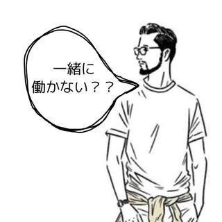 芸能マネージャー募集!!未経験大歓迎