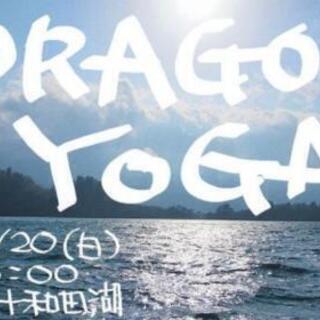 🇮🇳国際YOGAの日🐲龍神YOGA✖十和田神社✖占い🐲