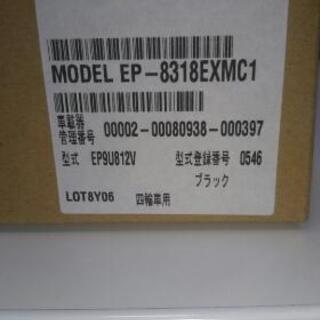 【ネット決済】新品未使用品 ETC 三菱電機製 EP9U812V