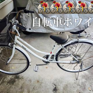 決まりました 自転車 中古 ホワイト 26インチ