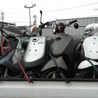 動かないバイク買い取ります🛵24時間対応⭕