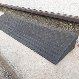 駐車場 段差スロープ連結2個