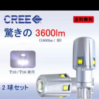 新型 超爆光 LED  3600lm T10 T16 バックラン...
