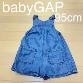 babyGAP 80〜95cm サロペット