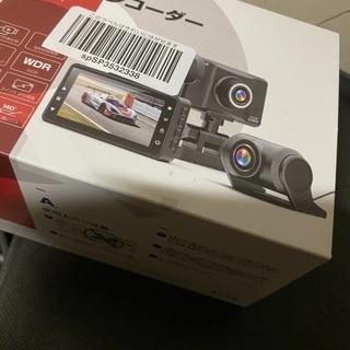 ドライブレコーダー  32GBカード付き 前後カメラ 小型ドラレ...