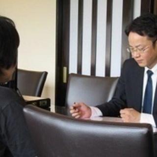 【未経験者歓迎】葬祭スタッフ/正社員/月給18万円~23万…