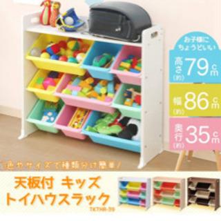 アイリスオーヤマ おもちゃ箱 天板付き パステル 幅86.3×奥...