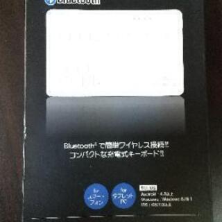 【ネット決済・配送可】無線 キーボード Bluetooth仕様