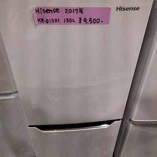 Hisense 冷蔵庫130L