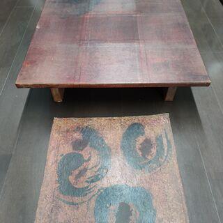 引き取り限定。坂本直昭氏作 ローテーブルと座布団