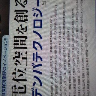 スタンダードタイプ 新品 − 静岡県