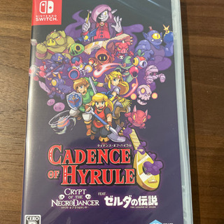 ゼルダの伝説 cadence of hyrule