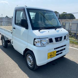 【ネット決済】H24年NT100クリッパートラックSD