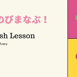 大変な時代ですが、、明るく楽しくかつリーズナブルに英語をまなぼう!