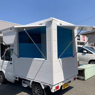 【ネット決済】キッチンカー【キッチンスペース】販売