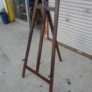 木製イーゼル