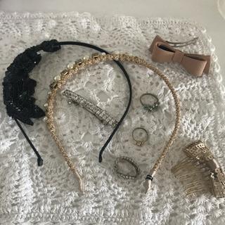 ①ヘアアクセサリー&フリーサイズ指輪