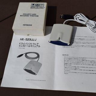 ★HX-520UJ.J  ICカードリーダーライター ★
