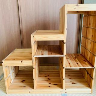 【値下げ】IKEA TROFAST イケア トロファスト 棚 ボックス