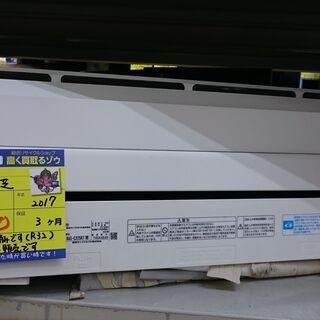 (単相100Vの)東芝 ルームエアコン2.2kw 2017年製 RAS-C225RT 高く買取るゾウ八幡東店の画像
