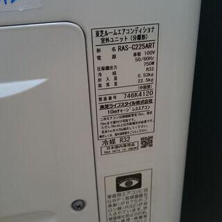 (単相100Vの)東芝 ルームエアコン2.2kw 2017年製 RAS-C225RT 高く買取るゾウ八幡東店 - 売ります・あげます