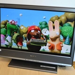 SONY 液晶テレビ ブラビアKDL-20J3000