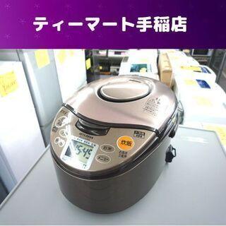 三菱 IH炊飯器 炭炊釜 3合炊き 2014年製 炊飯ジャー