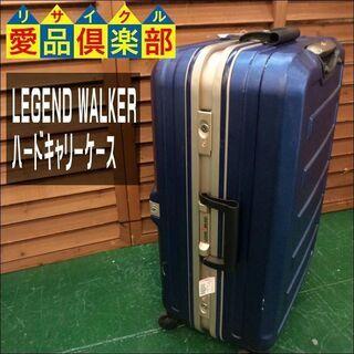 【愛品倶楽部柏店】LEGEND WALKER ハードキャリーケ...