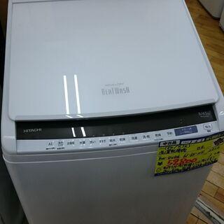 (2021.6.19お買い上げありがとうございます)日立 洗濯乾...