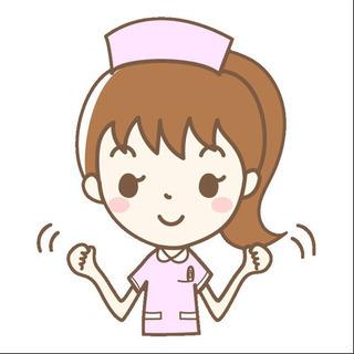 急募!看護師正社員案件♪