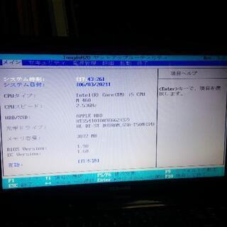 東芝 DynaBookt350/46BR ジャンク
