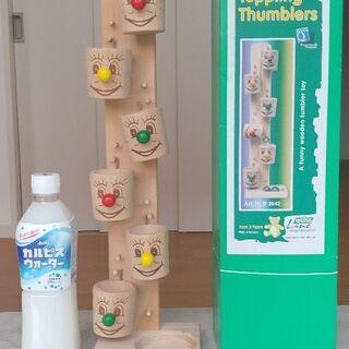子供用の木製のおもちゃ